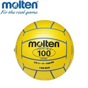 モルテン バレーボール ボール バレー KVN100Y ezone