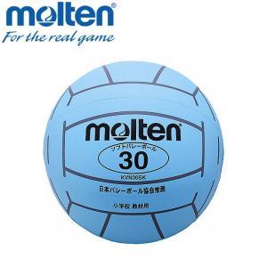 モルテン バレーボール ボール バレー KVN30SK ezone