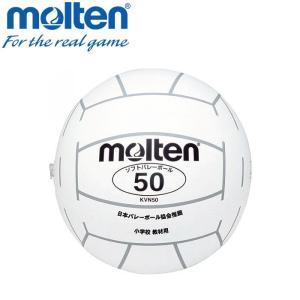 モルテン バレーボール ボール バレー KVN50W ezone