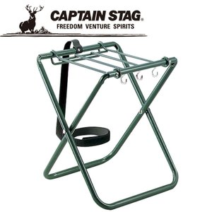 CAPTAIN STAG キャプテンスタッグ ウォータータンク用スタンド(ベルト・フック付)(グリー...