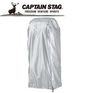 キャプテンスタッグ タイヤガレージ軽自動車用カバー M9689 CAPTAIN STAG|ezone