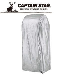 キャプテンスタッグ タイヤガレージRV・大型自動車用カバー M9691 CAPTAIN STAG|ezone