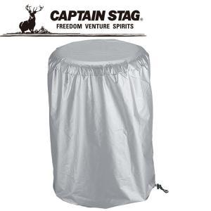 キャプテンスタッグ タイヤカバー(S) M9771 CAPTAIN STAG|ezone