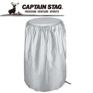 キャプテンスタッグ タイヤカバー(M) M9772 CAPTAIN STAG|ezone