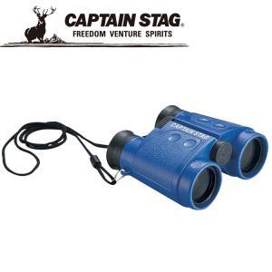 キャプテンスタッグ 双眼鏡 6 x 30 mm ブルー M9774 CAPTAIN STAG|ezone