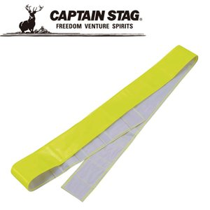キャプテンスタッグ ハンシャタスキハバフトタイプ M9786 CAPTAIN STAG|ezone