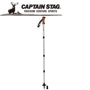 キャプテンスタッグ トレッキングステッキベントグリップ4ダン M9842 CAPTAIN STAG|ezone