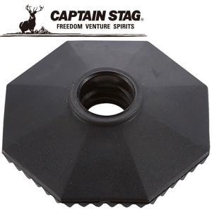 キャプテンスタッグ トレッキングステッキヨウバスケット M9845 CAPTAIN STAG|ezone
