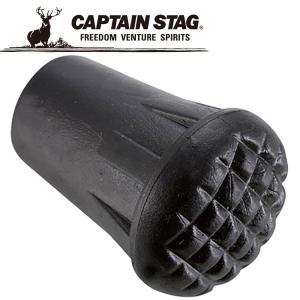 キャプテンスタッグ トレッキングステッキヨウプロテクター M9846 CAPTAIN STAG|ezone