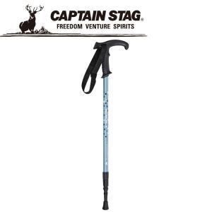 キャプテンスタッグ トレッキングステッキTグリップBLドット M9855 CAPTAIN STAG|ezone