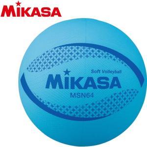 ミカサ カラーソフトバレーボール MSN64BL ezone