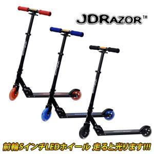 JD Razor ホイールが光る キックスクーター キックスケーター キックボード MS-205R ezone