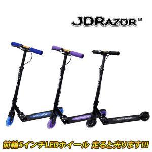JD Razor ホイールが光る キックスクーター キックスケーター キックボード MS-205RB|イーゾーン スポーツ PayPayモール店