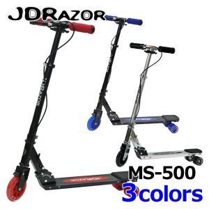 JD Razor スクーターボード MS-500 ezone