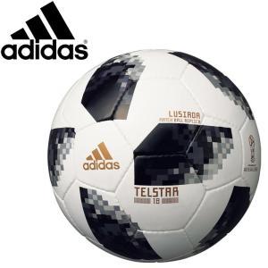 アディダス テルスター18 ルシアーダ サッカーボール 3号 AF3302LU|ezone