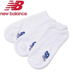 17SS New Balance(ニューバランス) トレーニング 靴下 ソックス メンズ メイドインUSAショートレングス3Pソックス JASL6874-WT ezone