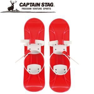 キャプテンスタッグ ジュニアファンスキー(レッド) スキー板 M1516|ezone