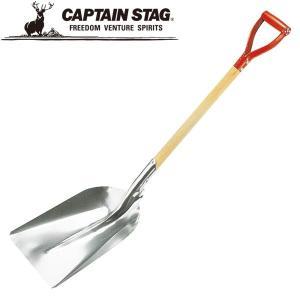 キャプテンスタッグ アルミ角形スコップ 〈大〉 M9626|ezone