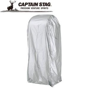 キャプテンスタッグ タイヤガレージ 普通自動車用カバー M9690|ezone