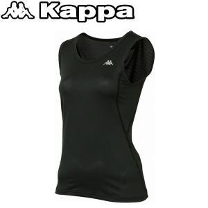 カッパ ノースリーブアンダーシャツ レディース KM462UT80-BK1|ezone