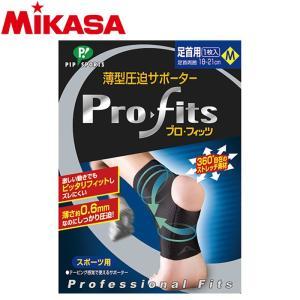 ミカサ プロ・フィッツ 薄型圧迫サポーター 足首用M PS267 9052195|ezone