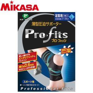 ミカサ プロ・フィッツ 薄型圧迫サポーター 足首用L PS268 9052196|ezone