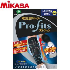 ミカサ プロ・フィッツ 薄型圧迫サポーター ふくらはぎ用M PS289 9052206|ezone