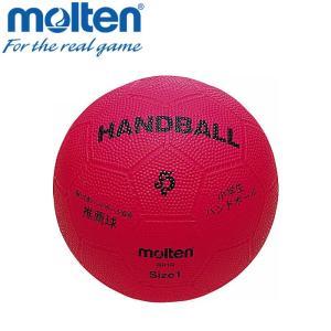 モルテン ハンドボール ボール 1号 小学生ハンド RH1R|ezone