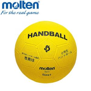 モルテン ハンドボール ボール 1号 小学生ハンド RH1Y|ezone