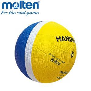 モルテン ハンドボール ボール 1号 小学生ハンド RH1YB|ezone