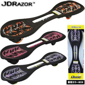 JD Razor Piaoo ピャオ RT-169C キャリーバッグプレゼント ezone