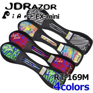 JD Razor Piaoo Mini ピャオミニ RT-169M キャリーバッグプレゼント ezone
