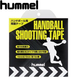 【2点までメール便送料無料】ヒュンメル ハンドボール用シューティングテープ HFA7009|ezone