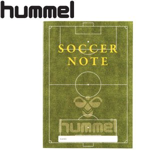 ヒュンメル サッカーノート ベーシック版 HFA9021