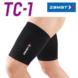 【2点までメール便送料無料】ザムスト TC-1 太もも用コンプレッション 両脚入り ZAMST【太ももの効果的な動きを促すために】 返品不可|ezone