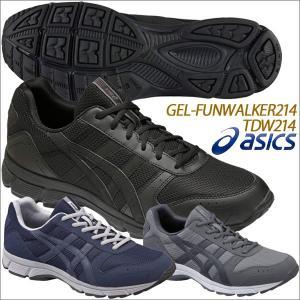 アシックス GEL-FUNWALKER214 ゲルファンウォーカー ウォーキングシューズ TDW214 ezone