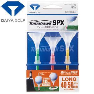 ダイヤ ゴルフ トマホークティー SPX 3本入 TE-505