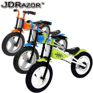 JD BUG TRAINING BIKE TC-04 (トレーニングバイク TC-04) 足で蹴る自転車トレーニングバイク ezone