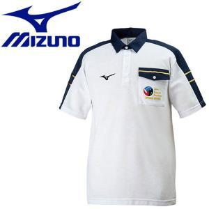 ミズノ レフェリーシャツ 半袖 メンズ レディース V2JC806003|ezone
