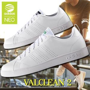 アディダス ネオ バルクリーン2 VALCLEAN2 メンズ レディース スニーカー adidas シューズ adidas neo 【】|ezone