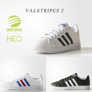 アディダス ネオ バルストライプス2 メンズ レディース スニーカー adidas NEO VALSTRIPES2 シューズ|ezone