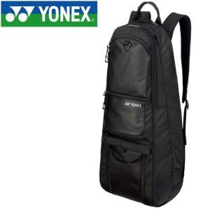 ヨネックス テニス ラケットバッグ2 リュック付き 2本用 BAG1852TR-007|ezone