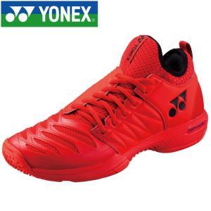 ヨネックス パワークッションフュージョンレブ3MGC テニスシューズ メンズ レディース SHTF3MGC-001|ezone