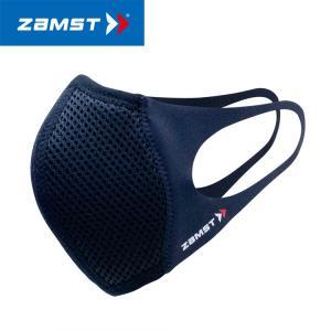 メール便送料無料 ザムスト マスク マウスカバー 2枚入り スポーツ時のエチケット対策に 簡易包装