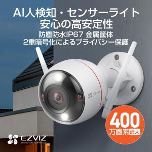 防犯カメラ 屋外  ワイヤレス 監視カメラ  wi-fi