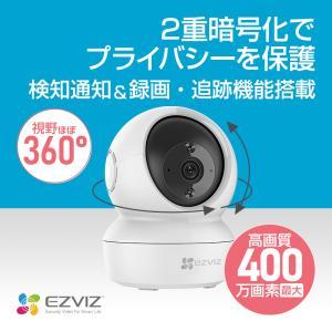 防犯カメラ ワイヤレス 録画 監視カメラ スマホ 200万画素