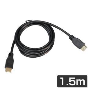 HDMIケーブル 1.5m ezviz