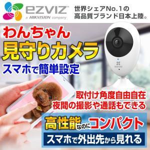 犬 ペットカメラ ペットモニター 見守り 屋内 mini O ezviz