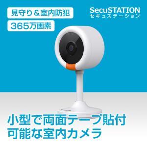 防犯カメラ 家庭用 ペットモニター 屋内 見守り mini O 180|ezviz
