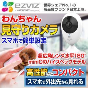 犬 ペットカメラ ペットモニター 見守り 屋内 mini O 180 ezviz